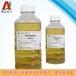 澳达粉体改性剂粉体表面改性剂AD8058无机粉体改性研磨助磨剂
