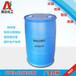 澳达粉体分散剂AD8030纳米级无机粉体分散降粘研磨改性助磨剂