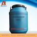 澳达无机粉体改性研磨改性助磨剂造纸涂料用粉体助磨改性剂AD630