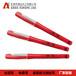 达因笔#30表面张力测试笔,电晕处理笔澳达达因笔厂家直销
