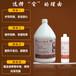 澳达养护液红木保养蜡红木制品保养护理液蕴含滋养精华液