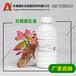 澳达蜡乳液AD9108薄膜固化液体乳化石蜡水性浓缩石蜡微乳液供应