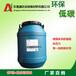 澳达粘合剂AD5010胶粘剂水性粘合助剂羧基丁苯胶乳增强体系粘力