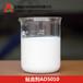 澳达丁苯胶乳丁苯乳液水性羧基丁苯乳液AD5009砂浆沥青改性剂