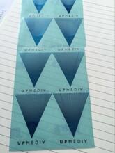 深圳厂家专业定制金属logo标贴电铸镍标牌金属超薄自粘标贴图片