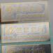 东莞厂家专业定做电铸镍标牌金属logo分体商标家电电器金属标牌