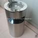 批发销售客房垃圾桶不锈钢圆形丽格王座地烟灰桶吸烟区灭烟桶酒店果皮箱