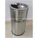 畅销款港式不锈钢垃圾桶室内户外分类果皮箱展会立式烟灰桶可丝印LOGO