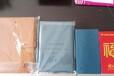 惠州专业礼品定制活页/平装商务笔记本套装记事本