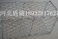 石笼网石笼网箱,包塑石笼网,镀锌石笼网,铅丝笼