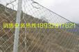 边坡安全防护网山体防护网边坡防护网