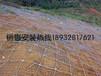 邊坡防護網廠河北盾盛絲網制品有限公司專業產銷各種堤坡防護網