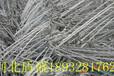 刚性被动防护网环形网钢丝绳网被动防护网绞索网缆索护栏SNS