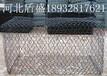 绿滨垫固滨笼铅丝笼格宾笼石笼网箱-