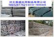 钢筋石笼网石笼网铅丝石笼网