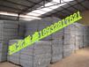 石笼网石笼网箱镀锌石笼网石笼网价格