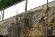 厂家销售安装绞索防护网山体防护网