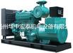 200KW发电机组康明斯产品
