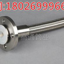 专业生产不锈钢金属金属软管(内衬特氟龙白色波纹管)