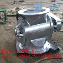 中冶机械专业生产YJD星形卸料器星形卸灰阀无中间商差价欢迎来厂参观洽谈