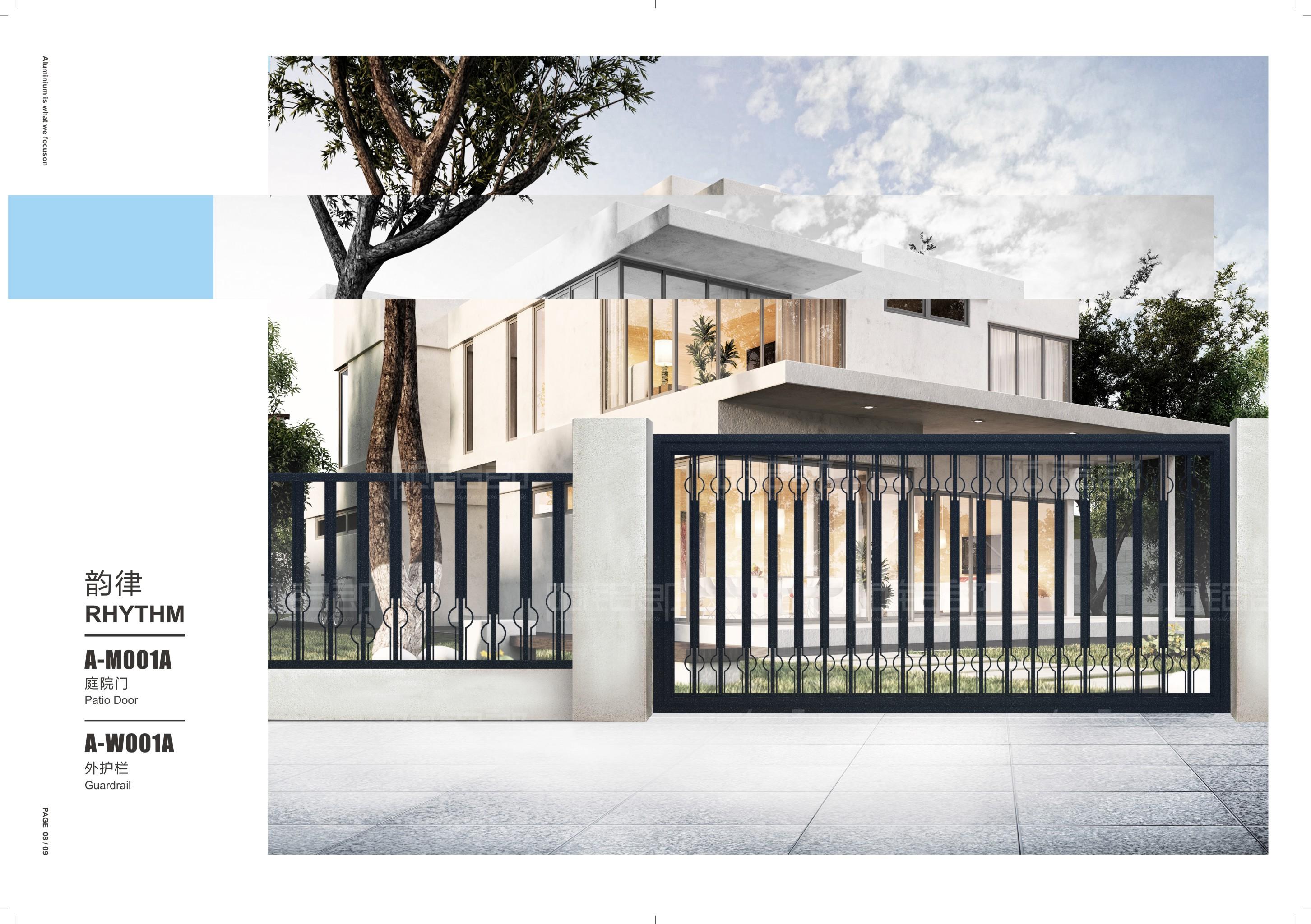 佛山市朗原铝制品有限公司以研发金属装饰建材产品、品牌运营和创造客户价值为己任,贯彻务实、诚信、创新、感恩的公司文化,做精品建材,行业风尚。旗下卫朗铝艺、阿铝郎是以户外铝艺庭院大门、围栏、阳台栏杆等一体化尊尚私人定制的知名品牌。