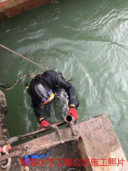 广州水下作业公司潜水员公司