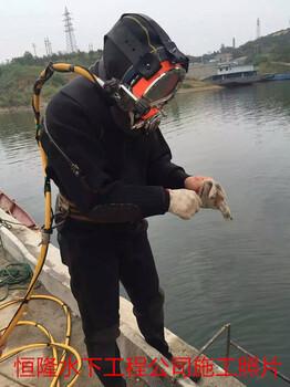 北京水下冲泥作业专业设备检修公司