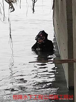 北京潜水员服务公司-合理收费