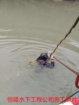 济南污水处理水下作业