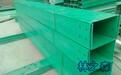 江苏林森玻璃钢拉挤桥架玻璃钢线槽厂家
