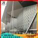 铝单板铝单板厂家_氟碳铝单板_铝空调罩厂家