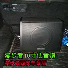 陕西西安宝骏560音响改装漫步者汽车音响西安车音店图片