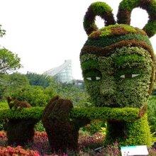 仿真绿雕仿真植物雕塑仿真立体绿雕仿真动物动植物绿雕
