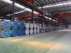 廣東榮鋼牌鍍鋅鋼管廠家
