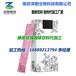 江蘇小分子綠茶玫瑰固體飲料代加工廠