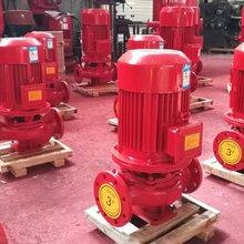 高扬程大流量水泵xbd消防泵