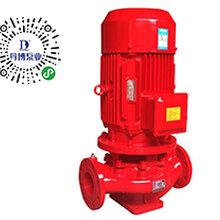通化消防泵批发,柴油机消防泵,消防泵控制柜,深井消防水泵图片
