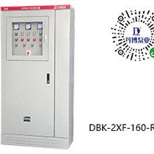 消防排煙風機控制柜,丹博消防水泵控制柜,雙電源柜