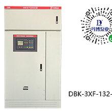消防泵控制设备,水泵控制箱,丹博PLC控制柜,消防电气控制装置图片