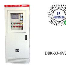 丹博PLC控制柜厂家,消防泵控制设备,软启动巡检柜,风机控制箱图片
