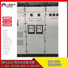 八载消防泵控制柜,低压成套配电柜,工业控制柜定制图片