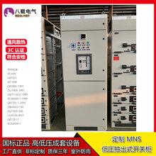 八载电气控制设备,消防泵控制柜,双电源控制柜,星三角控制柜图片