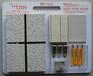 真石漆外墙保温装饰一体板芯层;岩棉,挤塑,真金板