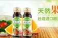 专业生产复合果汁饮料代加工OEM