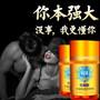 南京专业提供代工牡蛎肽片OEM贴牌厂家图片