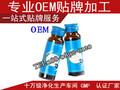 供应酵素口服饮品代加工ODM贴牌生产图片