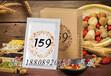 國內提供159代餐粉OEM代工貼牌廠家委托基地