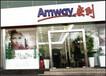 北京市朝阳区有安利店铺吗朝阳区安利产品免费送货