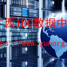 服务器租用,服务器托管,云主机,域名注册