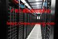 广西服务器租用与托管IDC云主机BGP机房